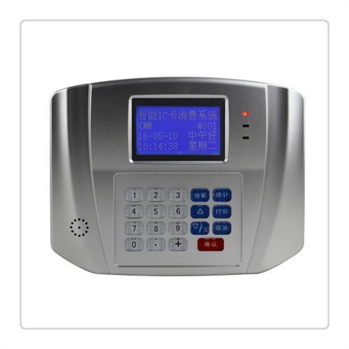 挂式食堂刷卡机-WB-850